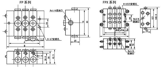 fpx-3分配阀 125.6图片